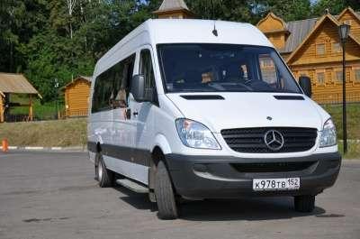 Подержанный автомобиль Mercedes