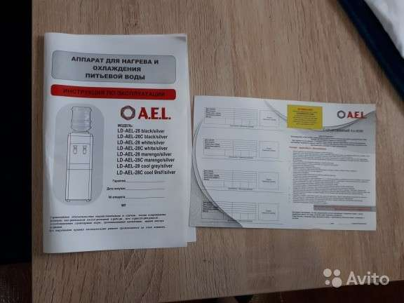 Кулер A. E. L в Краснодаре фото 3