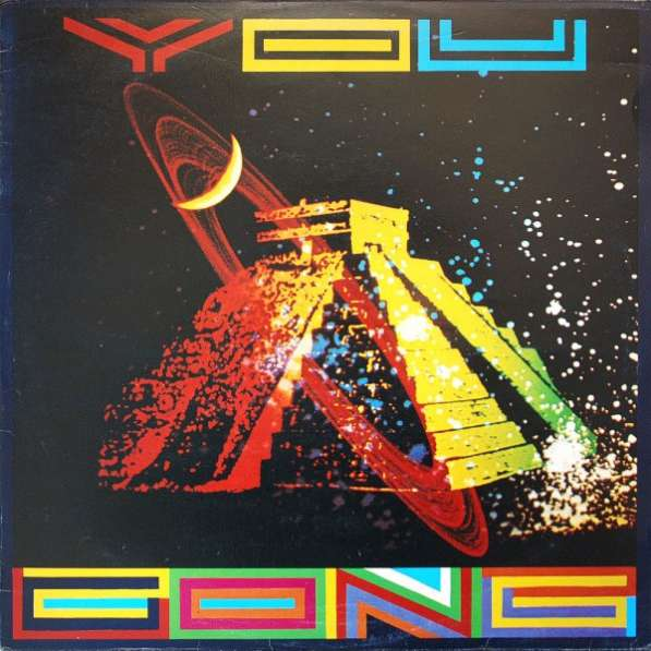 Gong - You (UK)