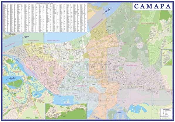 Самарская область. Атлас в Самаре фото 8