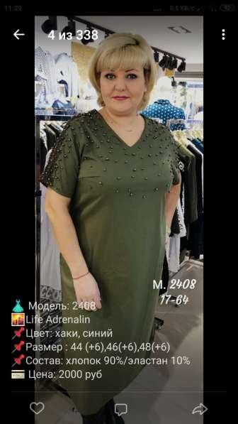 Для магазина готовый ассортимент женской одежды в Севастополе фото 4