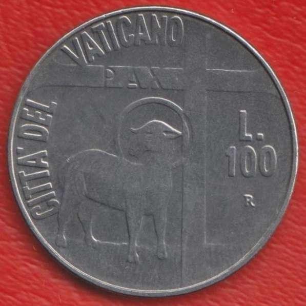 Ватикан 100 лир 1984 г