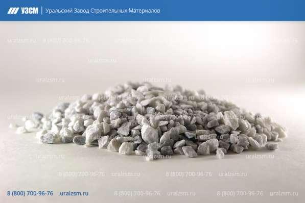 Мраморный щебень от 2 до 40 мм URALZSM