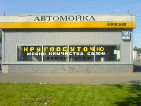 Автомойщик, рабочий на мойку авто в Москве