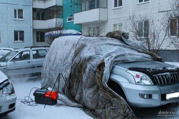Отогрев автомобиля на месте стоянки Екатеринбург