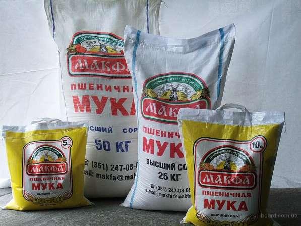 Мука пшеничная в Нижнем Новгороде