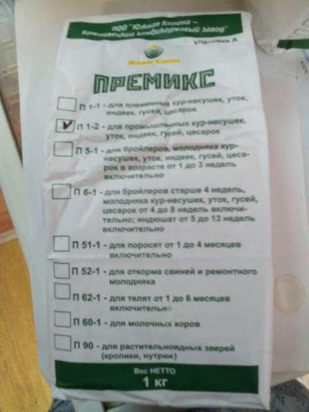 Премикс для промышленных кур-несушек, уток, индеек П 1-2
