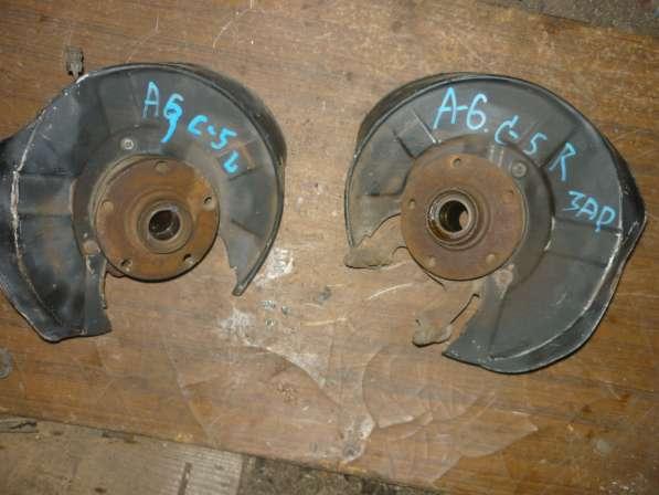 AUDI A6(C5) кулак задний полный привод