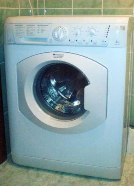 Ремонт на дому стиральных машин профессиональна!