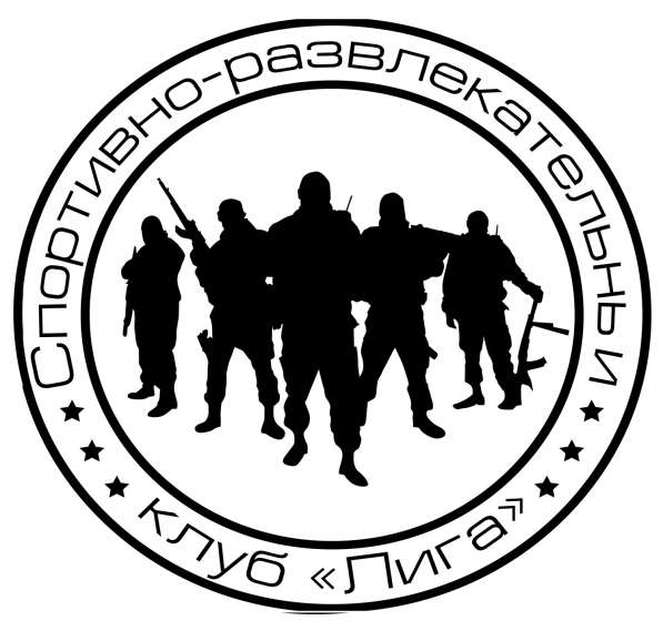Организация Лазертаг игр