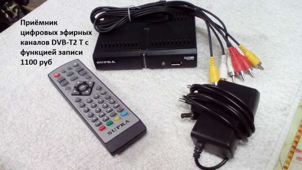 Приёмник цифровых эфирных каналов DVB-T2 T с функцией записи