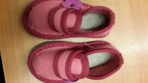 Обувь из войлока в Челябинске фото 3