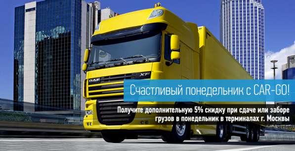 Транспорт, перевозка, CAR-GO, Транспортная компания