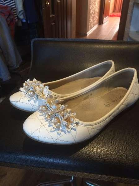 Свадебные туфли (балетки)