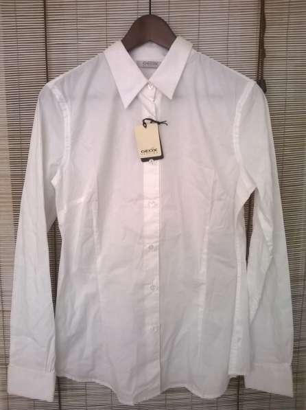 Рубашка белая, женская