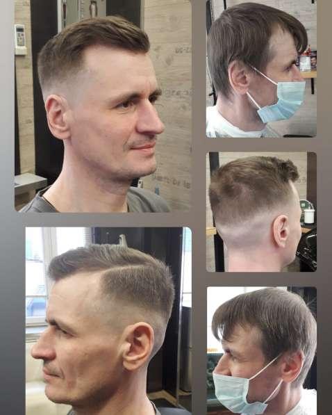 Адрес, 33 года, хочет пообщаться – Мужской парикмахер-барбер в Гамбурге в