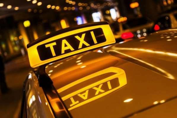 Прибыльный бизнес такси