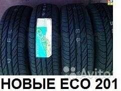Новые шины данлоп 215/65 R15 туринг