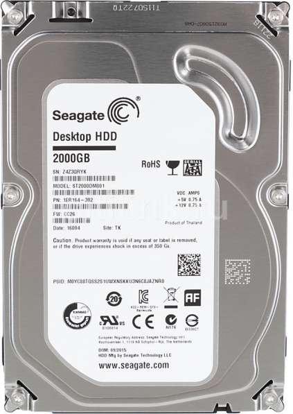 Продается жесткий диск HDD 1500р