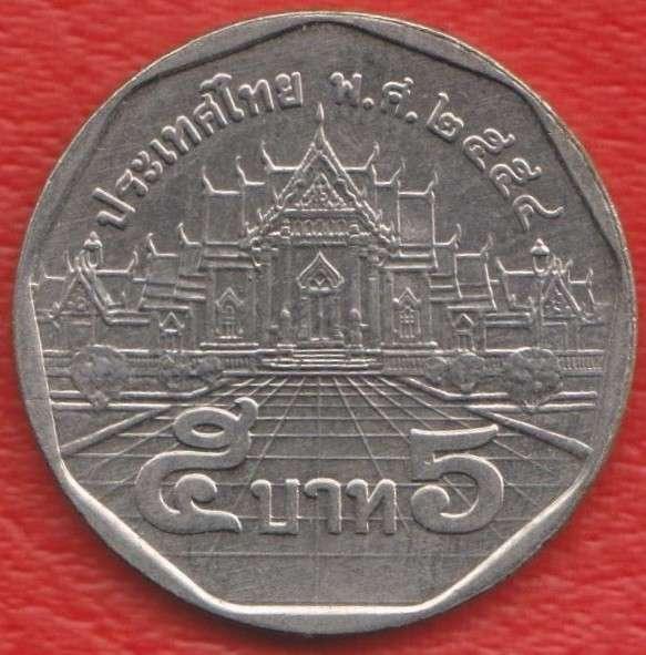 Таиланд 5 бат 2011 г.