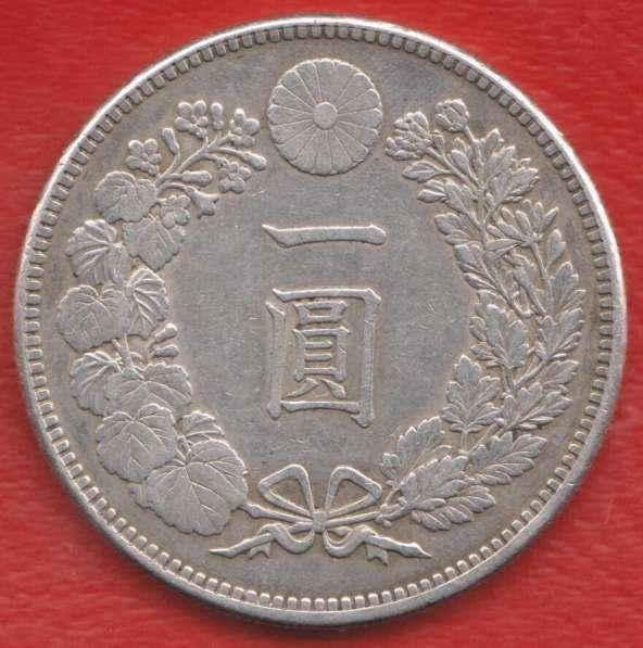 Япония 1 иена 1904 г. серебро