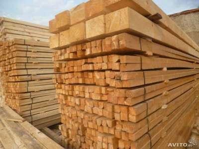 актуальные стоимость бруса 100х100 за куб завод пружин Производство