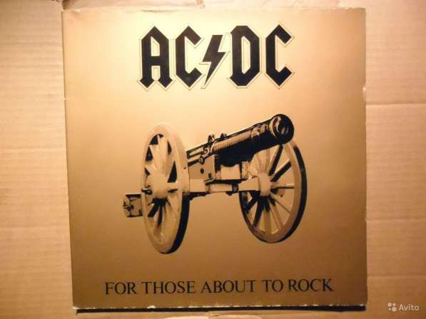 AC/DC ‎– For Those About To Rock (We Salute You)