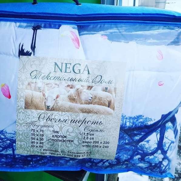Продам подушки и одеяла в Иванове фото 13