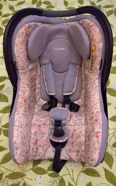 Детское автокресло Bebe Confort для самых маленьких
