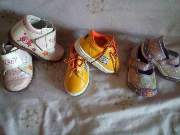 Обувь детская весна-лето