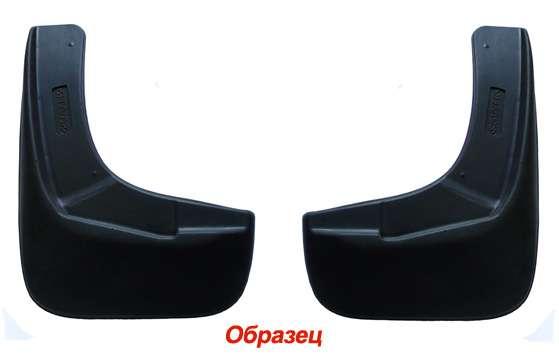 Брызговики задние Ford Mondeo 07) (компл.2 шт)
