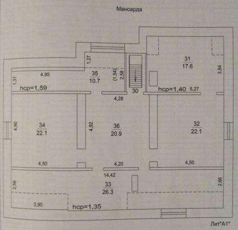 МЕНЯЮ дом 412 кв м с уч 25 сот на дом меньший по площади с вашей доплатой 7 млн р в Москве фото 3