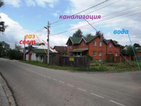 земельный участок в Дмитрове. Площадь участка 6,7 сотки. Участок расположен около березовой рощи на ул. Подлипецкая Слобода.