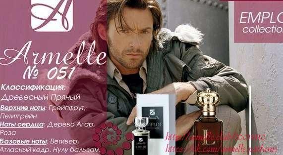 Элитная парфюмерия! в Челябинске фото 3