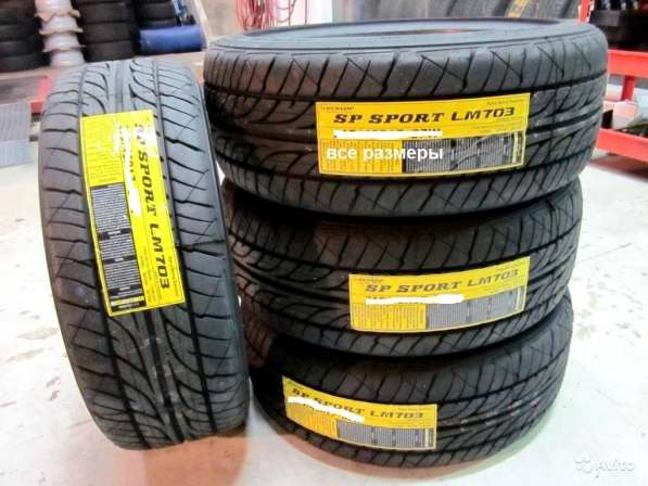 Новые комплекты Dunlop 205/55 R16 SP Sport LM704