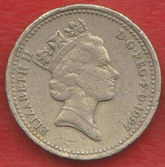 Великобритания Англия 1 фунт 1997 Английские львы Елизавета в Орле