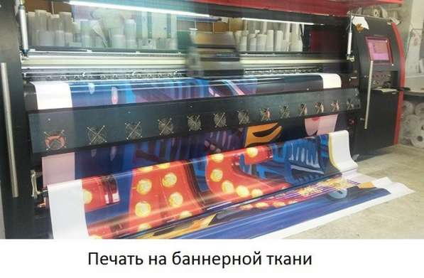 Печатные услуги всех видов