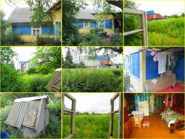 Продается участок 22 сот. с домом 800м. от Минска