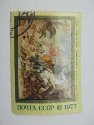 Марка 6 копеек 1977 год СССР Рубенс Охота на львов