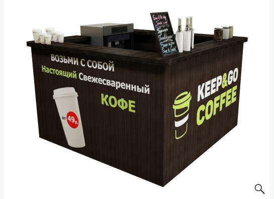 3D визуализация магазина, кафе, точки для ТЦ в Уфе фото 4