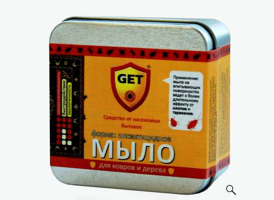 Средство от насекомых - инсектицидное мыло GET® (ГЕТ)
