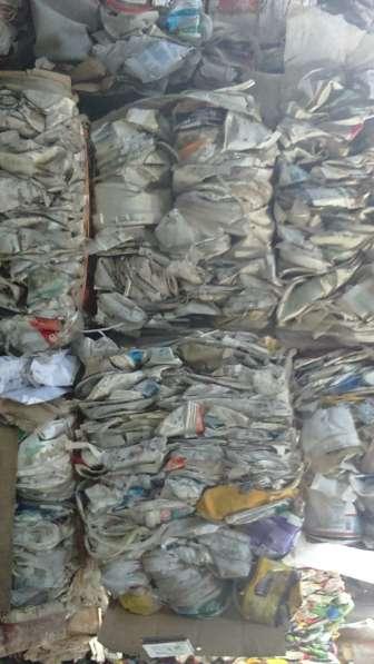 Продаём ПП вёдра прессованные для переработки