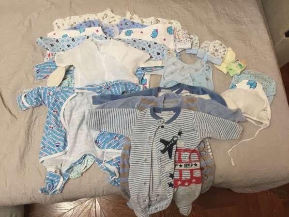 Набор для новорожденного мальчика, детские вещи
