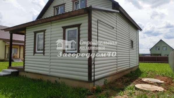 Коттеджи и дома по Киевскому шоссе