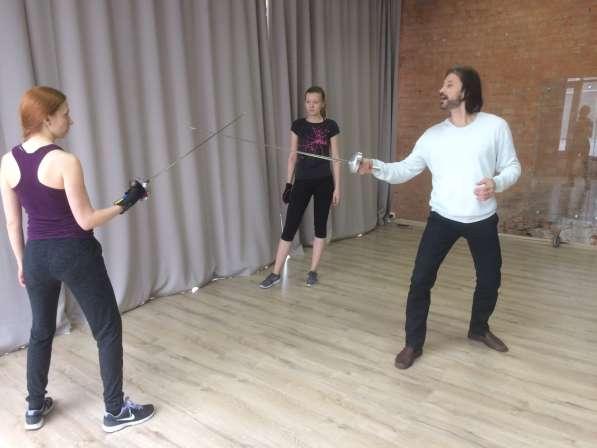 Курсы сценического движения, пластики и фехиование