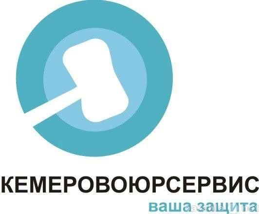 Ликвидация предприятий (ООО, ИП)