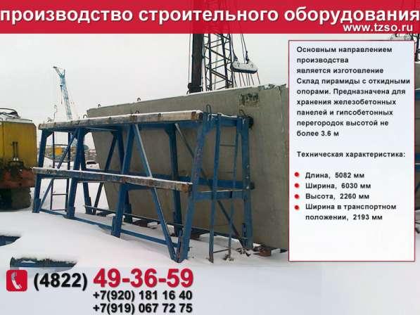 Склад-пирамида в Санкт-Петербурге фото 9