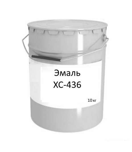 Эмаль ХС-436 для защиты от коррозии района ПВЛ