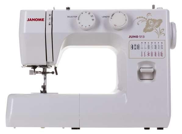 Произвожу ремонт швейных машин