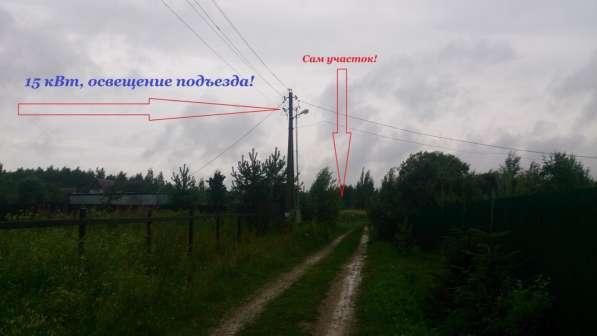 Земельный участок 9 соток, деревня Отяково (Можайск) в Можайске фото 6